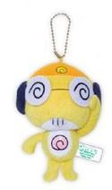 Sergeant Frog 4'' Tamama Prize Plush Key Chain
