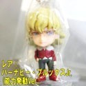 Tiger and Bunny Real Face Swing Barnaby w/ Glasses Blue Eyes Mascot Key Chain