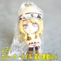 Tiger and Bunny Real Face Swing Karina Lyle Blue Eyes Mascot Key Chain