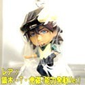 Tiger and Bunny Real Face Swing Kotetsu Blue Eyes Mascot Key Chain