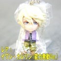 Tiger and Bunny Real Face Swing Ivan Karelin Blue Eyes Mascot Key Chain