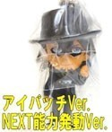 Tiger and Bunny Real Face Swing Kotetsu Suit w/ Mask Blue Eyes Mascot Key Chain