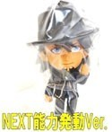 Tiger and Bunny Real Face Swing Kotetsu Suit Blue Eyes Mascot Key Chain