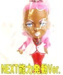 Tiger and Bunny Real Face Swing Nathan Blue Eyes Mascot Key Chain
