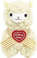 Llama 4'' Plush Khaki Heart Alpaca Key Chain