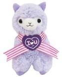 Llama 4'' Plush Purple Heart Alpaca Key Chain