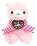 Llama 4'' Plush Pink Heart Alpaca Key Chain