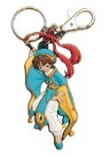 Cardcaptor Sakura Syaoran Key Chain