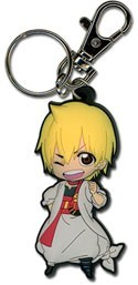 Magi SD Alibaba Key Chain