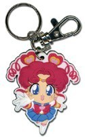 Sailor Moon Sailor Stars Chibi Chibi PVC Key Chain