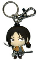 Attack on Titan Ymir SD Key Chain