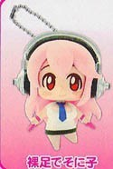 Super Sonico Tie and White Shirt Mascot Key Chain