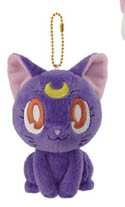 Sailor Moon 3'' Luna Plush Key Chain