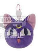 Sailor Moon 3'' Luna Ball Plush Key Chain
