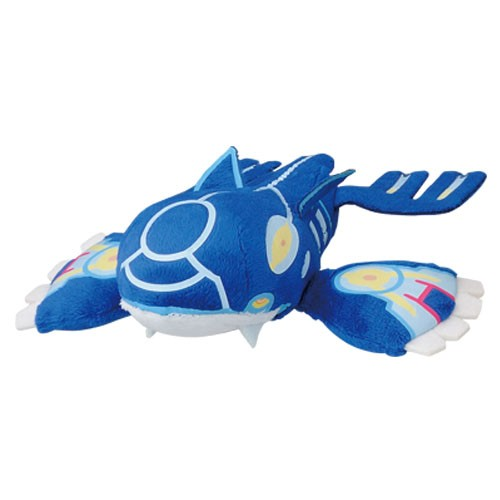 Pokemon 3'' Kyogre Plush Key Chain