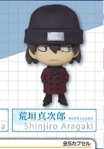 Persona 3 Shinji Aragaki Mascot Swing Key Chain