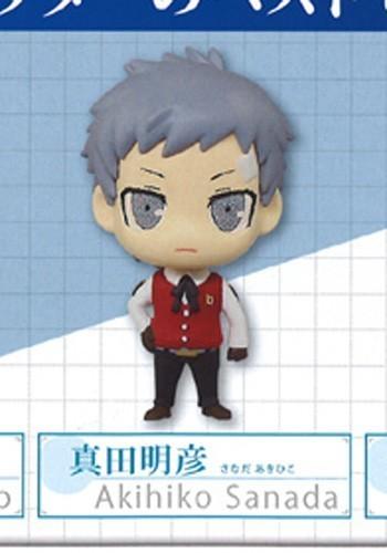 Persona 3 Akihiko Sanada Mascot Swing Key Chain