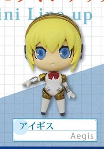 Persona 3 Aegis Mascot Swing Key Chain