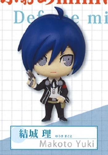 Persona 3 Makoto Yuki Mascot Swing Key Chain
