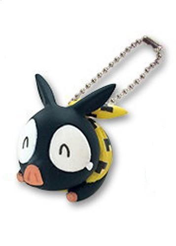 Ranma 1/2 Crying P-Chain Mascot Key Chain