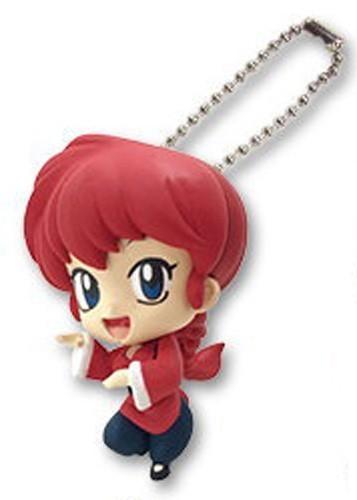 Ranma 1/2 Femal Ver. Mascot Key Chain
