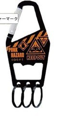 One Piece Punk Hazard Carabiner Key Chain