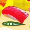 Sushi Tuna Akami Key Chain