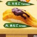 Sushi Anago Eel Key Chain