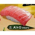 Sushi Otoro Tuna Key Chain