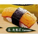 Sushi Tamago Rolled Egg Key Chain