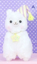 Alpacasso 3'' Goodnight White Plush Amuse Key Chain
