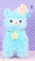 Alpacasso 3'' Goodnight Blue Plush Amuse Key Chain