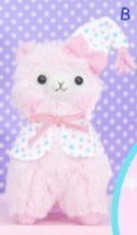 Alpacasso 3'' Goodnight Pink Plush Amuse Key Chain