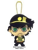 Jojo's Bizarre Adventures 3'' Jotaro Plush Key Chain