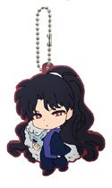 Inu Yasha Naraku Rubber Key Chain