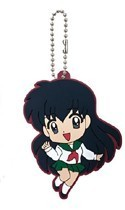 Inu Yasha Kagome Rubber Key Chain
