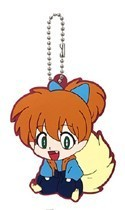 Inu Yasha Shippo Rubber Key Chain