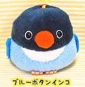 Kotori Tai Fluffy Birds 3'' Blue Botasoisoko Amuse Prize Plush Key Chain