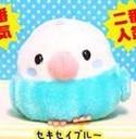 Kotori Tai Fluffy Birds 3'' Blue Sekisei Amuse Prize Plush Key Chain