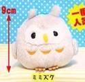 Kotori Tai Fluffy Birds 3'' Mimizuku Amuse Prize Plush Key Chain