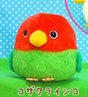 Kotori Tai Fluffy Birds 3'' Kozekuraisoko Amuse Prize Plush Key Chain