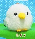 Kotori Tai Fluffy Birds 3'' Kamome Seagull Amuse Prize Plush Key Chain