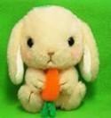 Pote Usa 3'' Tan Bunny Holding Carrot Amuse Plush Key Chain