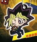 Yugioh Yugi Rubber Key Chain