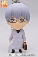 Tokyo Ghoul Kishou Arima Mascot Key Chain