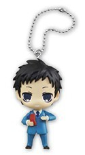 Durarara!! Mikado Action Mascot Key Chain