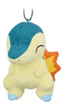 Pokemon 3'' Cyndaquil Plush Key Chain