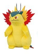 Pokemon 3'' Typhlosion Plush Key Chain