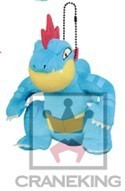 Pokemon 3'' Feraligatr Plush Key Chain