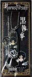 Black Butler Sebastian Plastic Key Chain